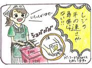 オオゼキは完全地域密着型店舗☆お客様もとっても穏やか♪アナタもお客様に愛されるSTAFFになってください◎