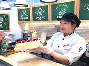 地域のお客さまに愛されるお店づくりを頑張っています(*^^*)あなたも一緒に、お店を作っていきませんか?