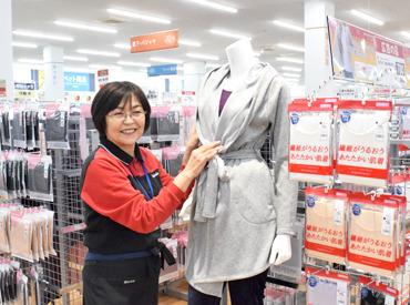 【衣料品STAFF】\スーパー『ベイシア』で働きませんか★/《品出し》《売場づくり》《発注》♪衣類/雑貨などをメインに扱います◎