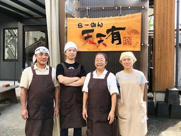 <神田駅 徒歩5分の好立地♪> まかないは新時代を切り開くラーメン! バイトデビューも歓迎です! ※鹿児島本店の写真です