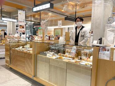 アクセス抜群!JR新宿駅の中にあるお店です♪現在、フリーターさん、学生さんが活躍中!