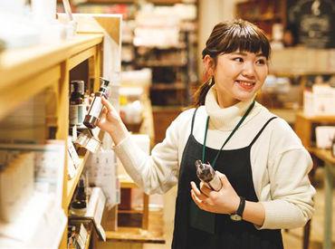 11月20日New Openのナチュラル系雑貨店! 一緒にお店を盛り上げていきましょう。 そのまま正社員も目指せます!