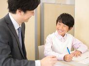 大手SAPIX YOZEMI GROUPで安心★ 中学受験に向けて頑張る小学生と中高一貫校に通う中高生が主な生徒です。
