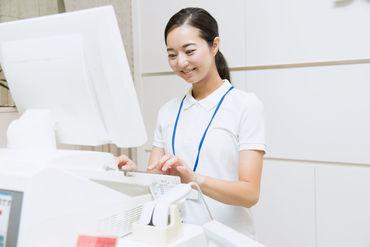 ≪女性スタッフが活躍中!≫ 働きやすい職場のため、定着率も◎ 人員募集が珍しい店舗です♪