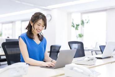 橋本総業ホールディングス株式会社と 株式会社トキオ・テックとの 共同出資の新会社です♪ 社員数は10人程度* ※写真はイメージ