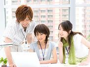 【高時給1900円~】先輩STAFFのフォローがあるので安心して始められます。 ※画像はイメージです
