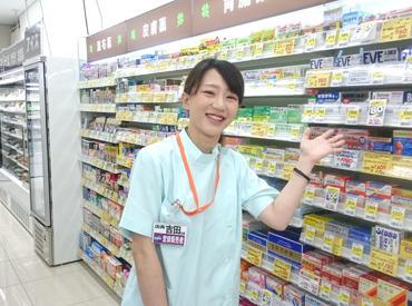 【店舗STAFF】地域の健康をサポート★*゜お客様から「ありがとう。」の一言をいってもらえることも♪時給UPのチャンスも多数!