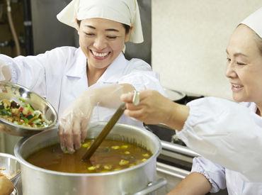 学校給食の調理師のお仕事です。 落ち着いた雰囲気の中、あなたらしくのびのびと働けますよ♪