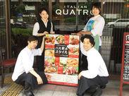 京都駅すぐのオシャレなお店で働きませんか?週2~5日まで、シフトは柔軟に対応します!≪週末のみ≫の勤務も大歓迎♪