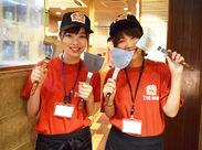 アットホームで楽しい職場です♪学外の友達を作るチャンスですよ~☆ 一緒に楽しみながら働きましょう\(^▽^)/