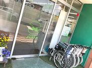 蕨駅からのバス、又はバイク・自転車通勤もOK!交通費も支給いたします◎