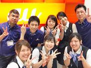 ★業界トップクラスの安定企業★ 全国160ヶ所以上に展開する企業、 販売の仕事を始めませんか!