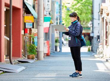 【地図作成STAFF】\注目!!レアバイト☆/<街を歩いて、地図を修正するお仕事>モクモク作業が得意なあなたに!