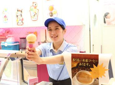 \アイスは幸せな気持ちしてくれる!/ 一度は憧れたことがあるはず…♪ あなたもま~るくきれいにアイスを作れるようになれる★