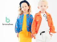 NEW STAFF大募集!!ママパパ想いのグッズやリンクコーデができるオシャレで可愛いお洋服が盛りだくさん☆゜+.