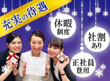 """【ジュエリー販売】o○゚ジュエリー好き、集まれo○゚人気の""""TSUTSUMI""""で働こう♪お客様もスタッフも、笑顔が溢れる素敵な職場です○.。*"""