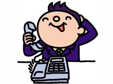 【配車受付】 \*中高年・シニア世代活躍中*/『昼間は忙しいから夜働こう!』時間を有効活用してしっかり稼ぎましょう♪