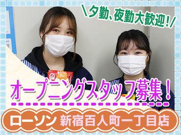 ≪20代スタッフ活躍中!!≫マスク着用と消毒で感染症対策もバッチリ!