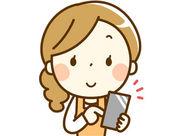 \主婦(夫)さん活躍中!!/ 勤務時間や期間の相談もOK!!働きやすさ抜群です♪ お仕事終わりにお買い物も出来ちゃいます★