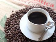 \未経験だって安心デビュー‼/ コーヒーメーカーに関する相談に、 【電話・チャット・メール】で対応◎ 研修制度もバッチリ♪