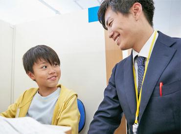 【個別指導の先生】\シフト融通度が抜群♪/[履修登録/授業/試験勉強/就職活動]など学校と両立しながら働けます♪だから、学生が多数活躍中☆