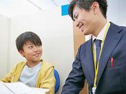未経験の方も大歓迎♪ 研修制度もあるので、教え方も一から 教えてもらうことが出来ます! 塾講師デビューをお考えの方に◎