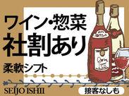 ★ダイバーシティ東京プラザ店★ 働くうちにいろいろな食品の知識GET!! 美味しいものが好きな人&海外の流行に 興味がある人に◎