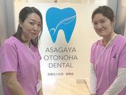 20~40代のStaff活躍中!優しい女性院長の歯科医院です☆和気あいあいとして楽しい職場ですよ♪
