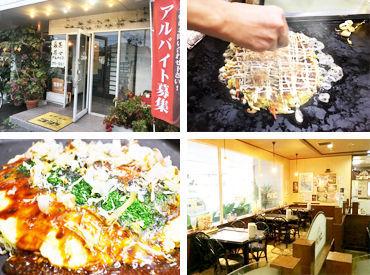 美味しい鉄板料理や粉ものをまかないとして無料で食べられちゃいます♪ お財布に優しい職場!!