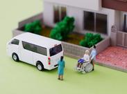車通勤できる方必見のお仕事です!月に約8万円稼げます。お持ちの普通自動車免許を活かして働きませんか?