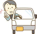 小さめの車で情報誌をコンビニ等へお届けします♪ 運転中はラジオや音楽を聞くも良し! ドライブ感覚で気軽にお仕事しませんか?