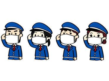 ≪勤務中はマスクの着用OK!≫ 涼しい施設内での警備のため、 マスクの蒸れもほとんど気にならない◎