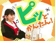 ~毎日の暮らしに答える「メグリア」~ トヨタ生活協同組合が運営する地域密着のスーパーマーケットです。