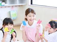 子ども達のキラキラした笑顔がやりがいに…★*ブランクがある方も大歓迎♪ ※画像はイメージです