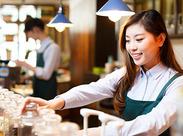 【入社お祝い金3万円あり】初めての正社員をめざす方、大歓迎!秋採用のタイミングで、新しいお仕事を始めませんか?