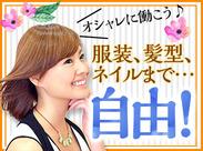 最短3日でスタート可能で★勤務地も渋谷/新宿/池袋etc..23区内随所に♪ シゴトもプライベートも充実させちゃおう♪