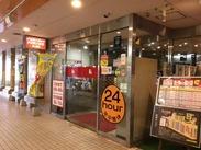 【大人気ネットカフェ】フリーターさん大歓迎◎マンガ読み放題♪週2日~OK!