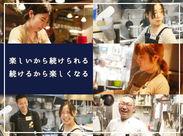 11/21 NEW OPEN 福岡県から東京に初進出!