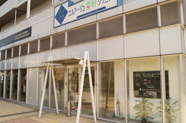 都営三田線・大江戸線「春日」駅より徒歩5分、東京メトロ南北線・丸ノ内線「後楽園」駅から徒歩6分★白山通り沿いにあります。