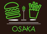 ★定番の「シャックバーガー」は感動の美味しさ! 味や素材にこだわった自慢のバーガーは、 世界中で愛されています!