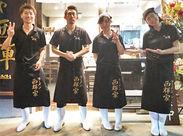 ■良い所=アットホームなところ! 毎年社員旅行も開催していて今年は新潟でスノボ★ お休みの希望も相談しやすい雰囲気です!