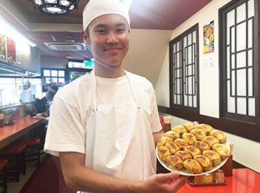 【ホール/キッチン】+゚*。:゚+ 餃子好き集まれ集まれ! +゚:。*+スタッフの仲の良さはピカイチ☆\ バイト後は餃子パーティーやってマス! /