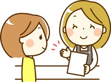 【受付対応】\2019年4月より勤務スタート◎/※1~3月の開始もOK!研修を行います!オープニングスタッフ大募集!!