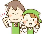 \幅広い年齢のスタッフが活躍中/ 扶養内勤務もOK★未経験スタート大歓迎です!