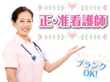 マイナビバイト【正・准看護師】...