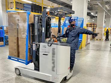 手作業で仕分けるものからリフトを使うものまで様々◎ リフト免許をお持ちの方を大歓迎! 出荷作業や積み込み作業はありません!!