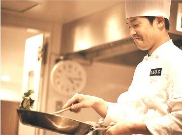 厨房で中心となって調理を 行える方、大歓迎です! ご家庭で使える料理のスキルも学べます◎