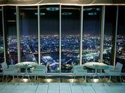 名古屋の夜景が一望できる開放感のある上質空間** こだわりのインテリアや音楽が非日常感を演出♪