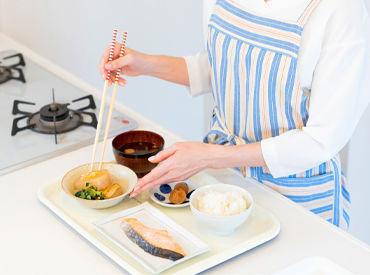 野菜のカット・下処理・盛り付け 普段ご自宅でキッチンに立つ方なら 問題なく挑戦できる簡単な作業がメイン♪ ※イメージ画像