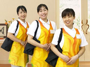 ≪家事の延長でお仕事♪≫未経験者さんも安心の3人1組体制!慣れないうちは先輩が指示を出してくれるので難しくありませんよ☆